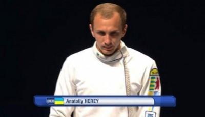 Українці вперше стали призерами чемпіонату Європи зфехтування
