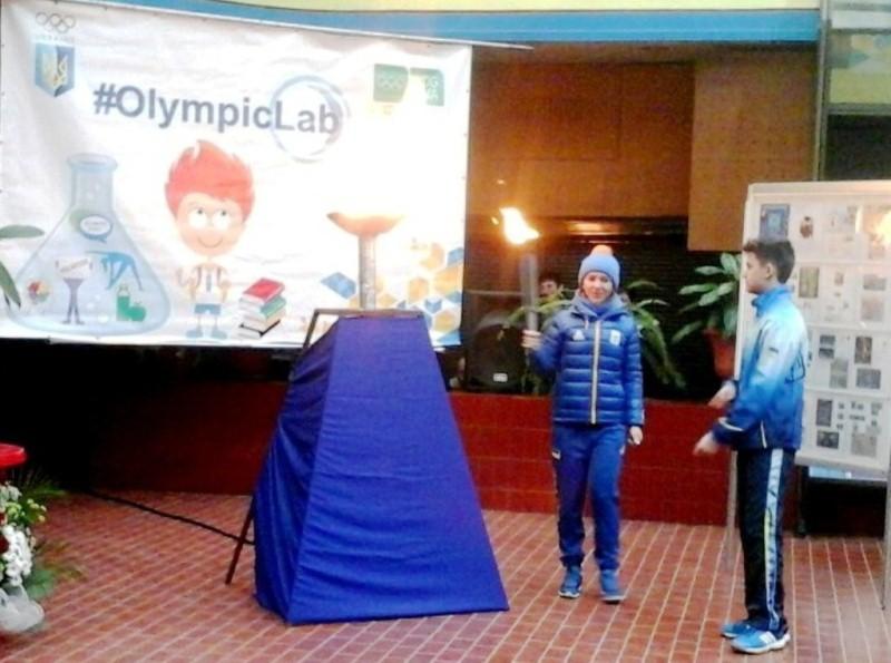 Олімпійський вогонь запалав в Ужгороді. ФОТО