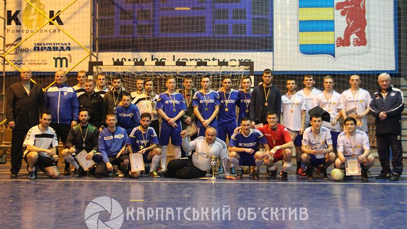 Ужгородський «Проспект» тріумфував на футзальному турнірі