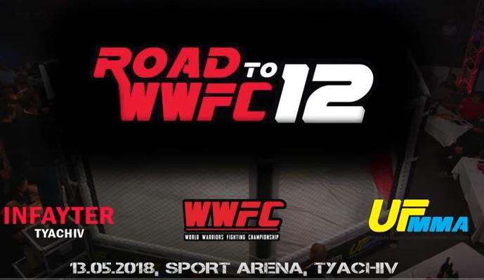 Тячів зібрав представників різних країн на турнірі з боїв без правил Road WWFC: ВІДЕО