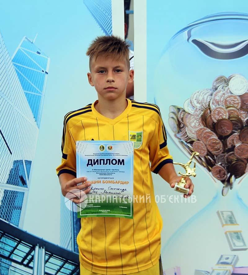 На міжнародному футбольному турнірі в Ужгороді тріумфували харків'яни