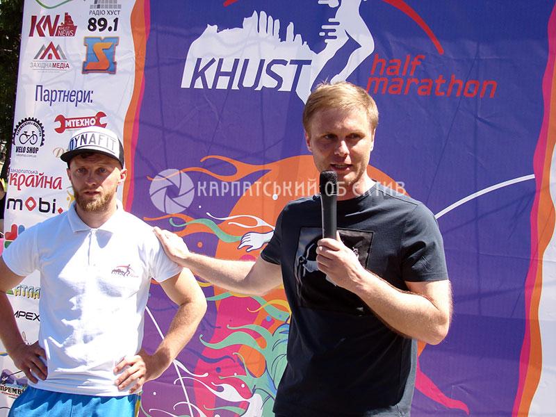 Успішний дебют: у Хусті відбувся перший напівмарафон. ФОТО